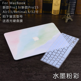 Mac Pro13/air13/macbook12 Apple notebook computer inch protective case