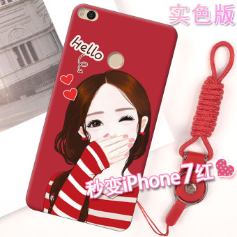 Max2 note4x/note4x/note4 Redmi phone case