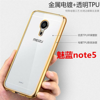 MEIZU note5/m5note/m621c transparent ultra-thin soft silicone protective case phone case