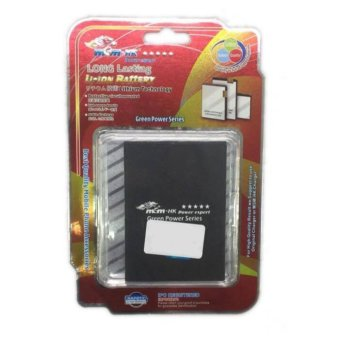 MSM HK Battery for Firefly Mobile Intense Metal