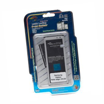 MSM HK Battery for Samsung Galaxy Note Edge N9150