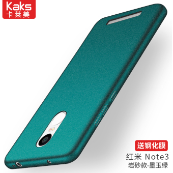 Note3/note3 drop-resistant men and women matte hard case phone case