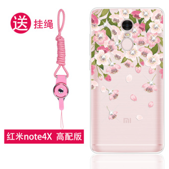 Note4x Redmi silicone protective sleeve phone case