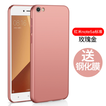 Note5a/5A XIAOMI Redmi phone case