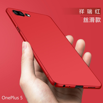 OnePlus all-inclusive drop-resistant ultra-thin matte hard case phone case