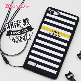 Oppo A33/A33 lanyard phone case