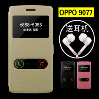 Oppo find7/x9007/oppofind7/x9077 case cover phone case