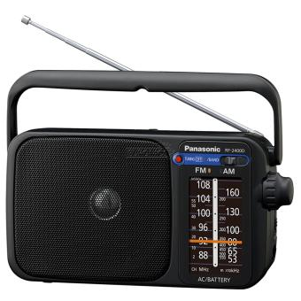 Panasonic Portable AM FM Radio RF2400D (Black)