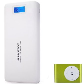 Pineng PN-999 20000mAh Power Bank (White) with Mini Metal Clip MP3 Player (Color May Vary)