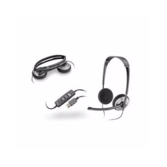 Plantronics Audio 478 Price Philippines