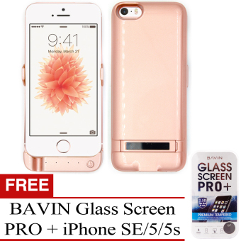 Power Case 4200 mAh Extended Power Juice Power Bank Case for iPhone5/5S/SE (Baby Pink) with BAVIN Glass Screen Pro+