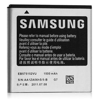 Samsung Battery for Samsung Galaxy S i9000