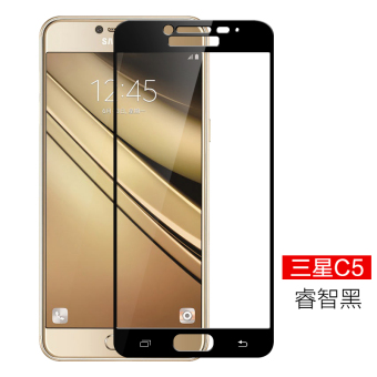 AUTORACE Stiker Handle Mobil 4pcs Universal / Pelindung Handle / Screen guard SC-01 . Source · Samsung C5/C5000 transparent full screen cover mobile phone ...