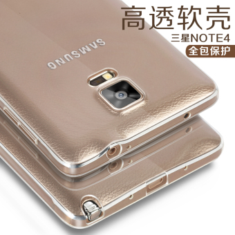 Samsung note4 Jianyue transparent ultra-thin soft silicone phone case protective case