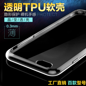 Samsung S6/S7/S8/A8/A9/note4/a7100/A3100 TPU ultra-thin mobile phone Protection soft cover