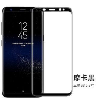 Samsung S8/s8plus/3D full-screen cover phone Curved Surface Glass explosion-proof membrane Film
