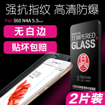 SmartDevil 360n4 ultra-clear full screen cover glass protector Film