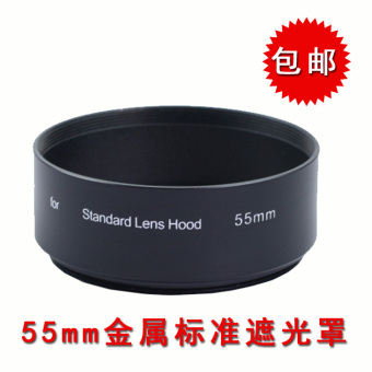 Sony 55mm/a65 standard suitable SLR camera metal Lens Hood