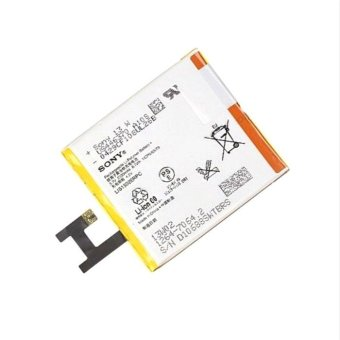 Sony Battery For L36h Xperia Z C6602/C6603