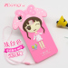 VIVO v3max/v3maxa cartoon soft silicone phone case lanyard drop-resistant phone case