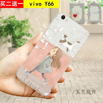 ... 3d Relief Painting Hard Back Cover For Vivo V5 Lite Y66 With Lanyard Intl; Page - 3. VIVO y66 y66l V5 rope protective silicone case phone case