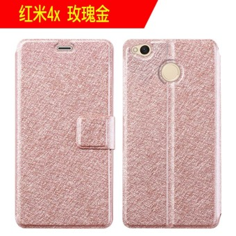 Yutuo Flip Faux Leather Phone Case for Redmi 4X