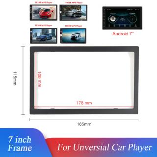 2 Din Car Radio Spacer 7 inch Unversial Car Player Frame Car Multimedia Player Plastic Framework for 7010B 7012B 7080B 7018B thumbnail