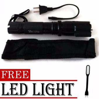 3 in 1 Self Defense Stun Gun with Multifunction dimming lightflashlight 288 (Black)with FREE LED Light (color may vary) Price Philippines