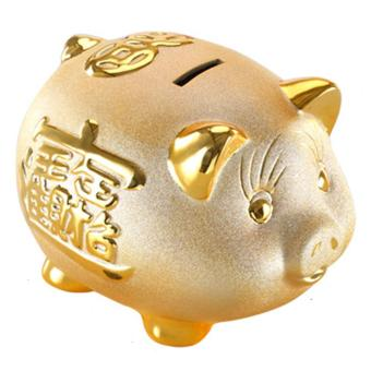 360DSC Gold Plated Ceramic Piggy Bank Golden Pig Coin Saving PotMoney Box - Intl Price Philippines