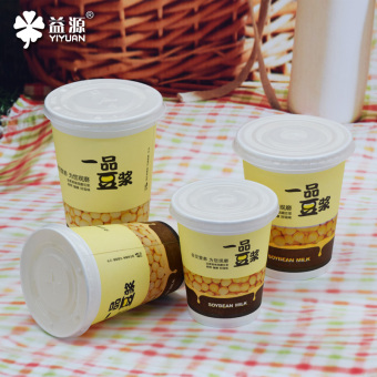A product with lid mounted milk cup a of paper cups