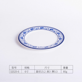 A5 imitation porcelain plate blue and white porcelain Round Plates pickled fish