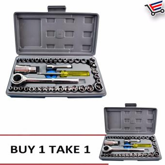 Aiwa Best Quality 40 pcs Auto Repair Hand Tool Combination Socket Wrench Set.(Small) BUY 1 TAKE 1