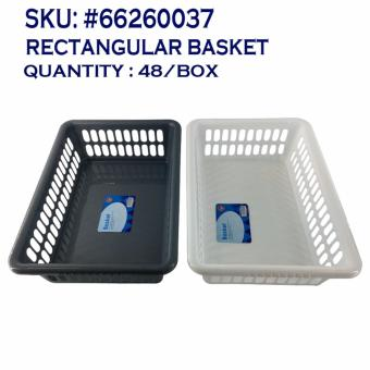 AMERICAN CHOICE RECTANGULAR BASKET 2 PIECE 66260037