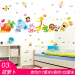 Baby cartoon room decorative adhesive paper wall sticker