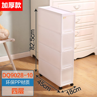 Bao Ni excellent floor Refrigerator side storage rack shelf