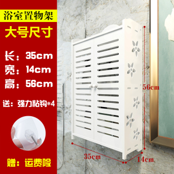Bathroom wall punched suction cabinet shelf