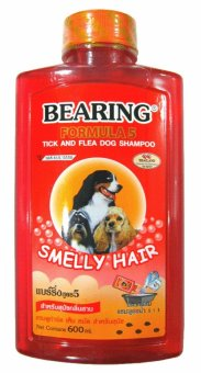 Bearing Tick And Flea Smelly Hair Dog Shampoo (150ml)