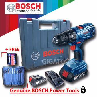 Bosch GSB 180-LI Cordless Impact Drill / Driver 18V with free 23 pcs Bosch Accessories Price Philippines