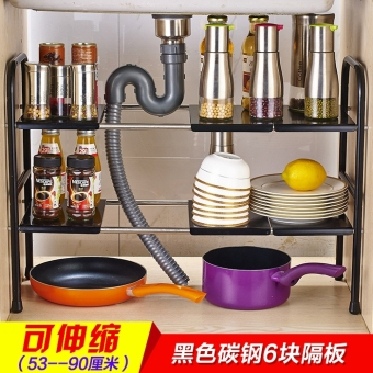 Cabinet can be retractable under the sink kitchen shelf