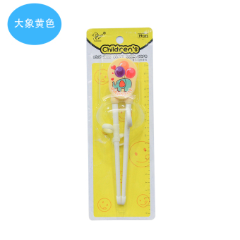 Cartoon children's practice chopsticks learning chopsticks