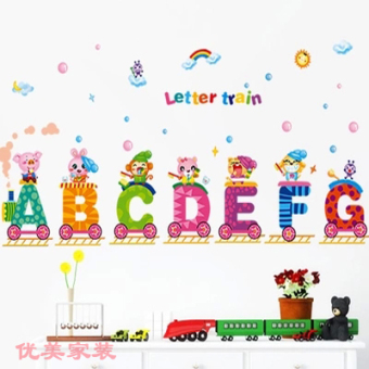 Cartoon lettered train children's room Decorative Sticker wall stickers