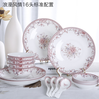 Chinese bone china porcelain home dishes