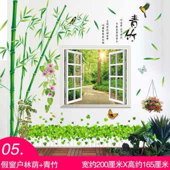chinese style library bedroom tv backdrop poster paper bizhi wall stickers