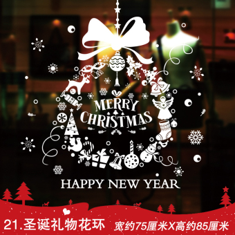 Christmas tree mobile phone store Decoration Products