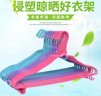 Clothes child support adult dip plastic traceless clothes rack