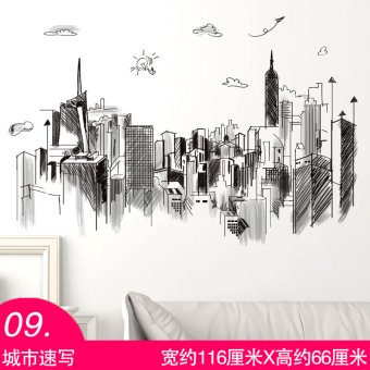 College Dorm World Map Wall Sticker
