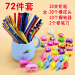 Cute children's cartoon young student's cartoon eraser pencil