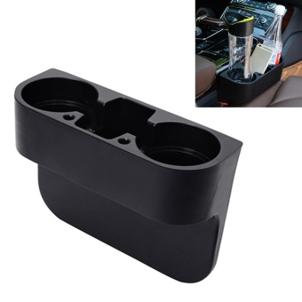 Eachgo PP Car Seat Stowing Storage Box Holder for Drink Bottle Cup Cellhone Car Kit Seat Seam Specified Organizer Box - intl