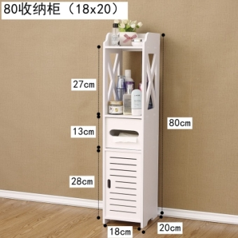 Floor-bathroom storage cabinet shelf