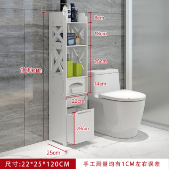 Floor bathroom toilet side cabinet shelf bathroom storage rack
